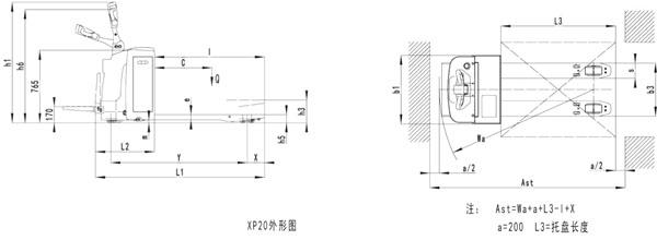 • 立式驱动系统 • 他励电控 • 再生制动功能 • 德国Frei原装手柄 • 蓄电池侧位装卸 • 再生制动(Regenerative braking)亦称反馈制动,是一种使用在汽车或铁路列车上的制动技术。在制动时把车辆的动能转化及储存起来;而不是变成无用的热能 更安全 • 前车架上的圆弧板设计,使前车架在上升过程中提高安全性,避免发生夹手事故。 • 两种行驶速度,护臂闭合时,只能以一半速度行驶,护臂打开后可全