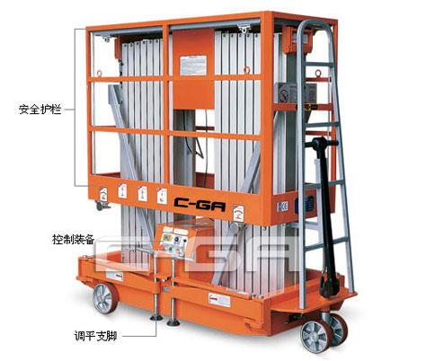 移动式双桅柱高空作业平台